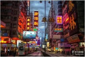 Đôi nét về Hong Kong