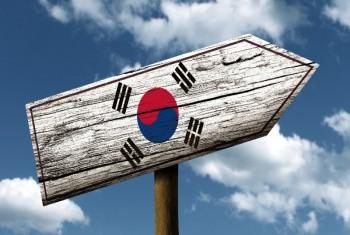 Giới thiệu về đất nước Hàn Quốc