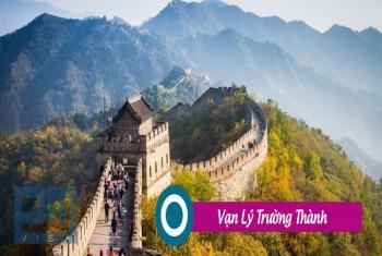 Khái quát về đất nước xinh đẹp Trung Quốc