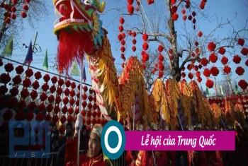 Các lễ hội nổi tiếng ở Trung Quốc